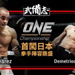 Demetrious Johnson y Eddie Álvarez avanzan a la final de ONE Championship