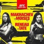 """Esta sábado vuelve la acción: Horario y Cartelera del """"UFC on ESPN 26"""""""